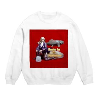 ドール写真:ブロンドの妖狐と甲冑魚 Doll picture: Blonde monsterfox & Dunkleosteus Sweats