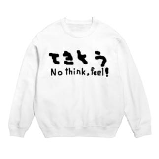 てきとうなTシャツ スウェット