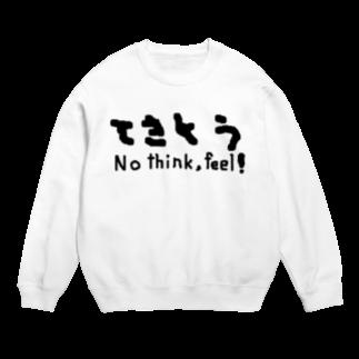 てきめんのてきとうなTシャツ スウェット
