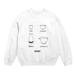 酒器-shuki- Sweats
