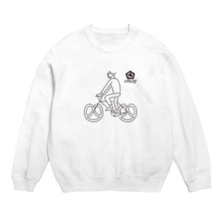 Brezel Radfahren Sweats