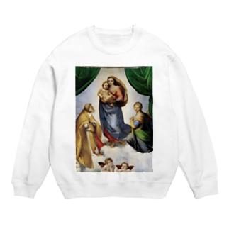 ラファエロ・サンツィオ『 サン・シストの聖母 』 Sweats