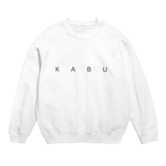 KABU Sweats