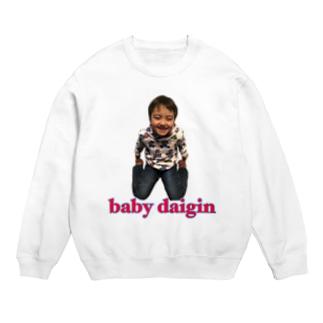 babydaigin Sweats