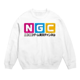 NGC『オフィシャルロゴ』(Ver.1.1) Sweats