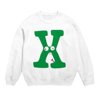 "AlphabeT""X"" Sweats"