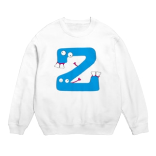 "AlphabeT""Z"" Sweats"