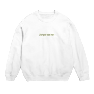 Forget-me-not(green) Sweats
