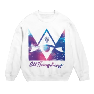 AllThingKing(galaxy) Sweats