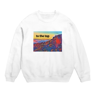 to the top Sweats