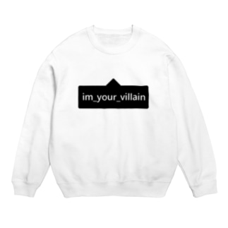 im_your_villain Sweats