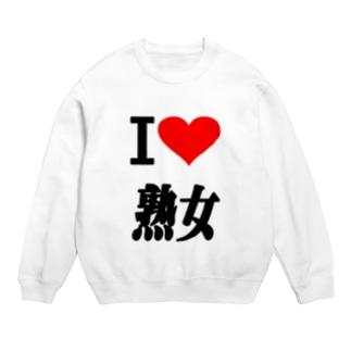 アイ ラブ 熟女 ( I  Love  熟女 ) Sweats