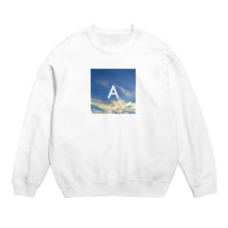 Air Sweats
