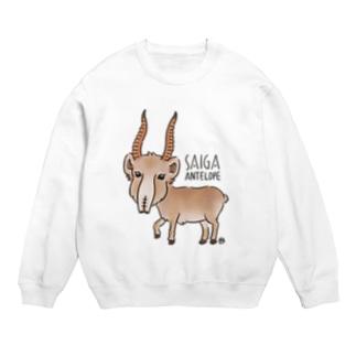 サイガくん Saiga Antelope Sweats