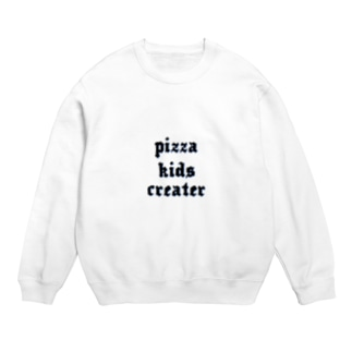 pizza kids creater Sweats