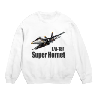 F/A-18F Super Hornet Sweats