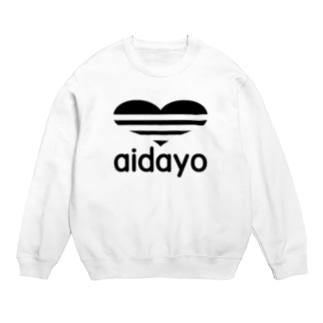 aidayo-黒 Sweats