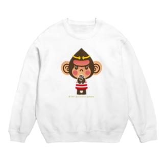 """ドングリ頭のチンパンジー""""祈り"""" Sweats"""