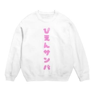 ぴえんサンバTシャツ ♡ ぴんく Sweats