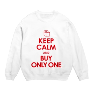 KEEP CALM and BUY ONLY ONE Sweats