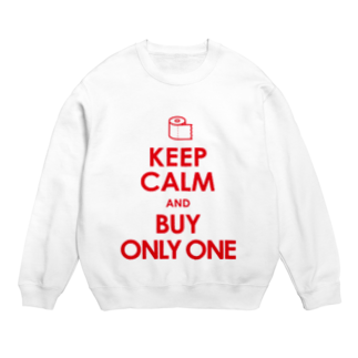 AFROMANCEのKEEP CALM and BUY ONLY ONE Sweats
