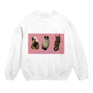 mikarose6の猫三姉妹生活部シリーズ Sweats