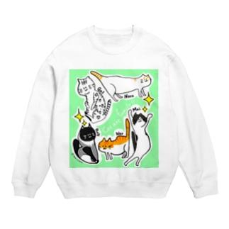 Cat are family(1) Sweats