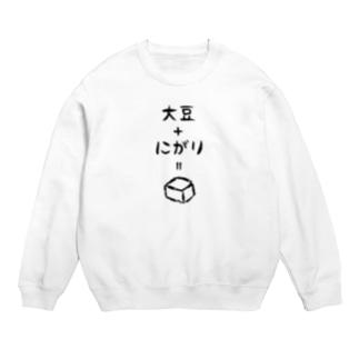 大豆+にがり=豆腐 Sweats