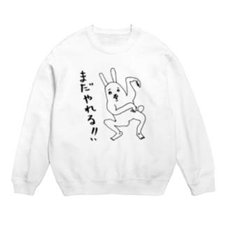まだやれるTシャツ Sweats