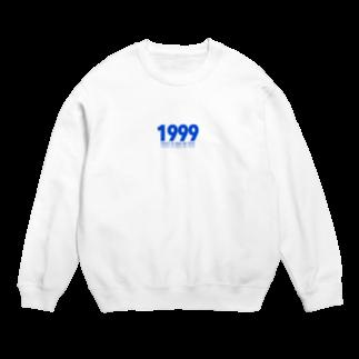 -nubatama-の1999 ウマレタセイレキSEVENTEEN Sweats