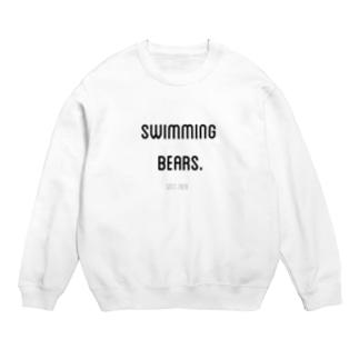 Swimming Bears.  Sweats
