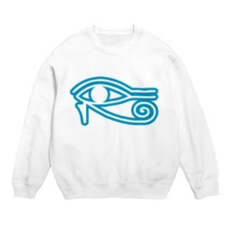 Eye_of_Horus Sweats