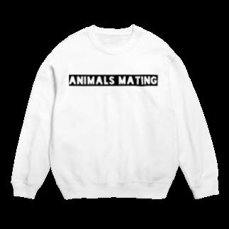 Animals MatingのAnimals Mating(動物達の交尾) Sweats