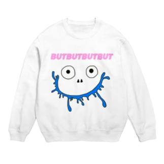 butbut Sweats
