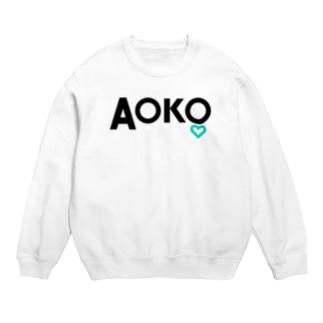 """AOKO"" Series Sweats"
