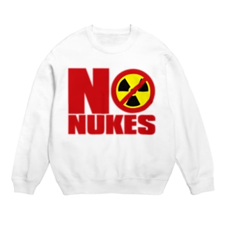 NO_NUKES Sweats
