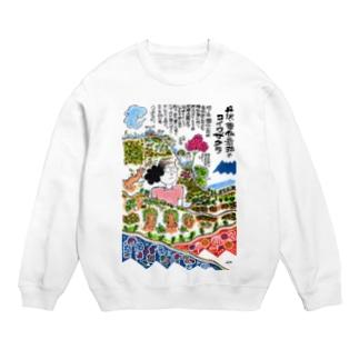 丹沢・塔ノ岳と尊仏岩のコイワザクラ Sweats