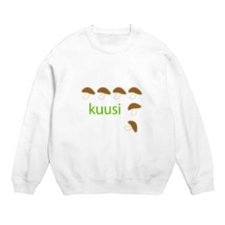 フィンランド語の6 Sweats