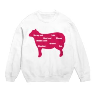 Lamb_Cuts Sweats