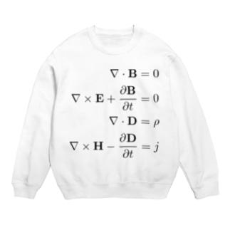 マクスウェル方程式 Sweats