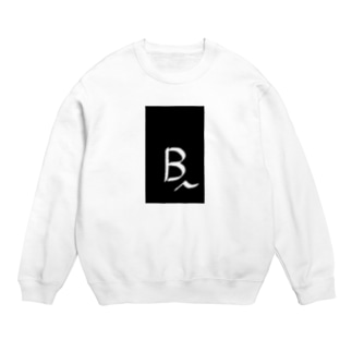 B-line Sweats