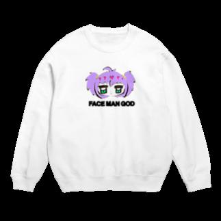 すいすい動物のFACE MAN GODちゃん(Purple) Sweats