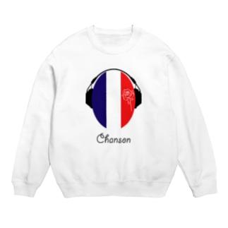 カマラオンテのシャンソン ヘッドホン フランス chanson france Sweats
