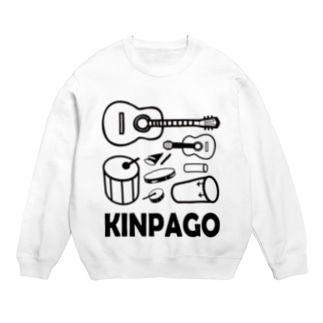 kinpago Sweats