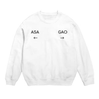 あさがお屋の←ASA GAO→(ロゴ黒) Sweats