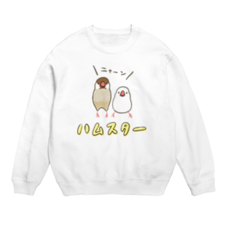 subacoの(•Θ•) ハムスター (•Θ•) Sweats