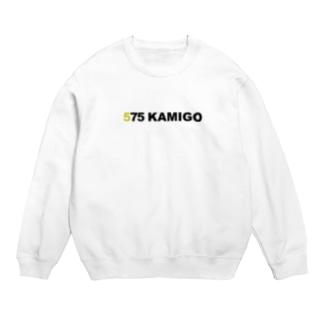 Kamigo Sweats