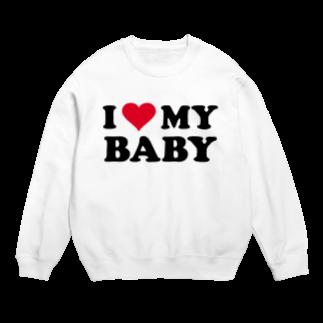 UMEのI ♡ MY BABY Sweats