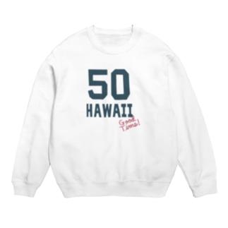ナンバリングHAWAII 50 Sweats