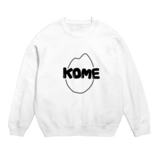 KOME Sweats